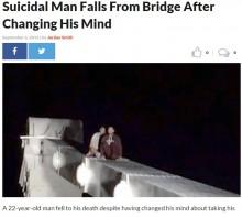 【海外発!Breaking News】人々の説得に自殺を思いとどまった男性、吊り橋から降りる途中で転落死(露)