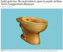 """【海外発!Breaking News】NYの美術館に""""使用可""""の18金トイレ 「アメリカンドリームの象徴」と制作者"""