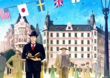 『体育の日』記念SPコンテンツ公開 約100年前の日本初参加オリンピックの視察記録、その内容とは?
