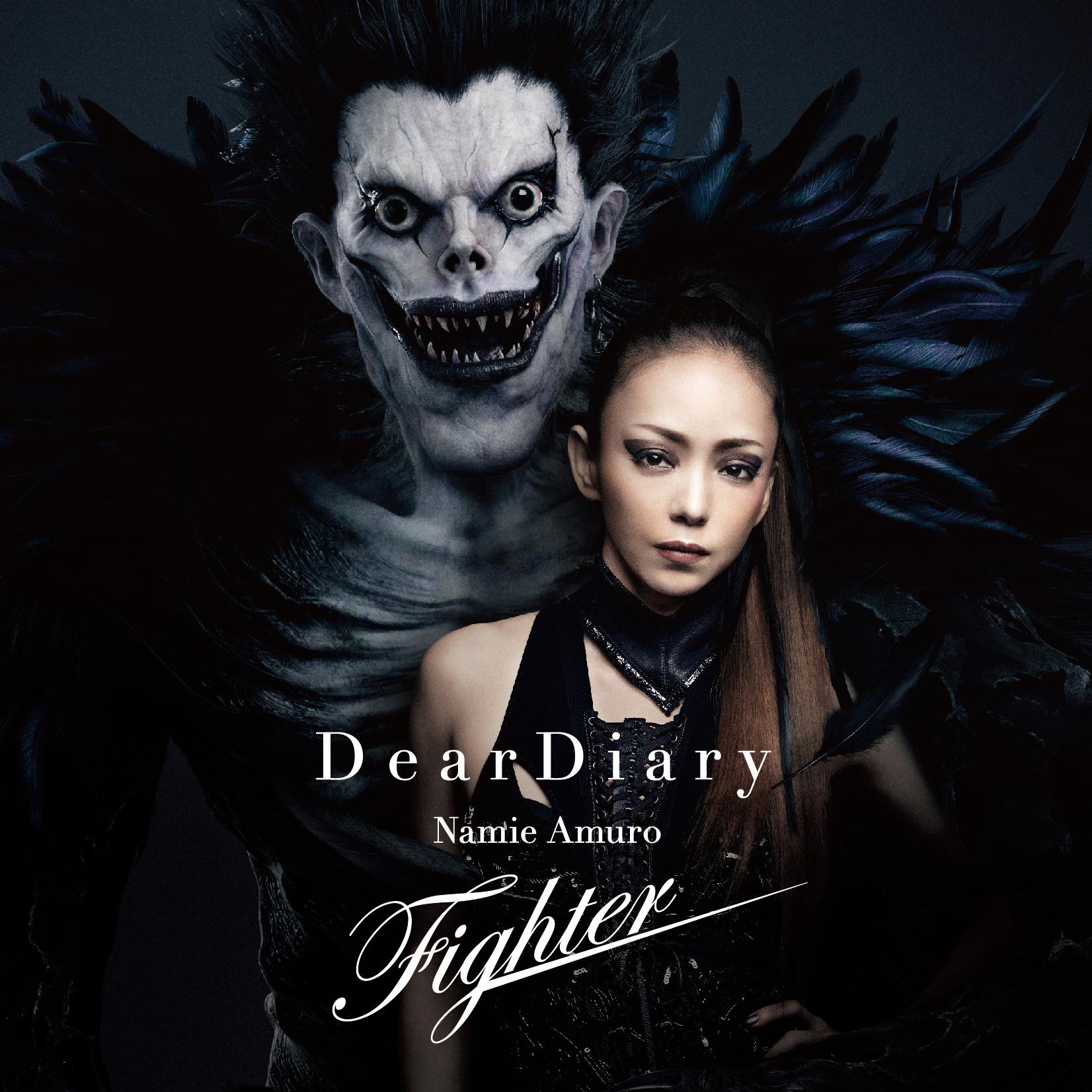 『Dear Diary / Fighter』CD ※初回限定盤、Instは収録されません