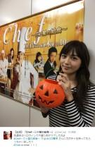 """【エンタがビタミン♪】川口春奈""""かぼちゃ""""を手にハロウィン仕様 ドラマ撮影も順調「Chefってきました」"""