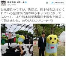 【エンタがビタミン♪】ピコ太郎に熊本市長も癒される「震災以来なかなか笑うことがなかった…」