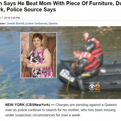 【海外発!Breaking News】「アンタなんて生まれてこなきゃ…」 逆上した21歳息子、母親を撲殺(米)