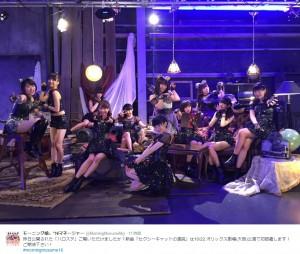 【エンタがビタミン♪】モー娘。'16の新曲『セクシーキャットの演説』MV  猫耳とミニスカボンテージで魅了