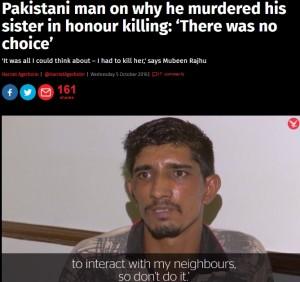 【海外発!Breaking News】「改宗したムスリムとの結婚など許さん」 18歳妹を殺した兄が名誉殺人を主張(パキスタン)