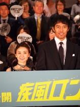 【エンタがビタミン♪】大島優子のイタズラに大倉忠義がイラッ!? 「顔が雪にペチャっと…」