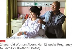 【海外発!Breaking News】お腹の赤ちゃんをとるか、悪性リンパ腫の兄を救うか 骨髄ドナーとしてマッチした妹の苦悩(中国)