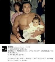 【エンタがビタミン♪】秋元梢、思い出の写真に誓う 「父の娘として恥じぬよう、日々精進努力していきたい」