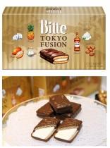 """『Bitte(ビッテ)』から超プレミアムな『Bitte<TOKYO FUSION>』登場 新しい""""東京土産""""を目指す"""