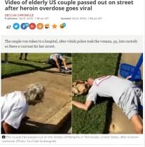 【海外発!Breaking News】初老夫婦が歩道でバタリ! 公の場で次々と醜態を晒すヘロイン中毒患者たち(米)