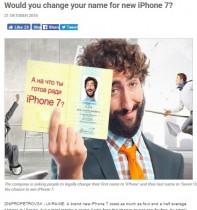【海外発!Breaking News】国民平均給与の4.5か月分 iPhone 7など買えないウクライナの人々にショップが珍提案
