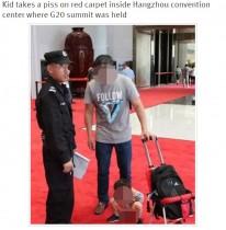 【海外発!Breaking News】G20サミットのメイン会場 レッドカーペットで子どもが排尿(中国)