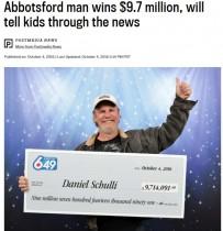 【海外発!Breaking News】7.6億円の宝くじに当選したカナダの男性 地に足のついたコメントに絶賛の声