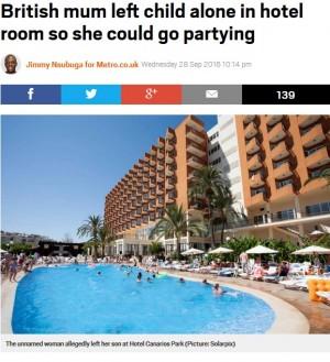 【海外発!Breaking News】ホテルの部屋に子供を残してパーティに出かけた母親、逮捕される(英)