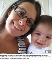 誤診により敗血症で息子を失った母 再び男児を授かり兄の名前を名付ける(英)