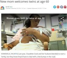 【海外発!Breaking News】体外受精を10年間続けた60歳女性 元気な双子を初出産(米)