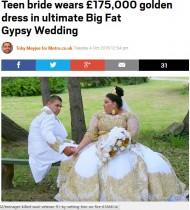 【海外発!Breaking News】ド派手挙式でご祝儀のお札をドレスに貼り付けた花嫁 花婿と枚数を数える(スロバキア)