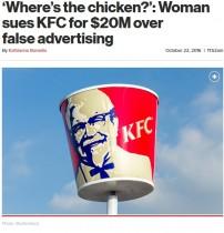 【海外発!Breaking News】「宣伝と違う!」KFCのチキンが少ないと20億円の損害賠償を請求した64歳女性(米)