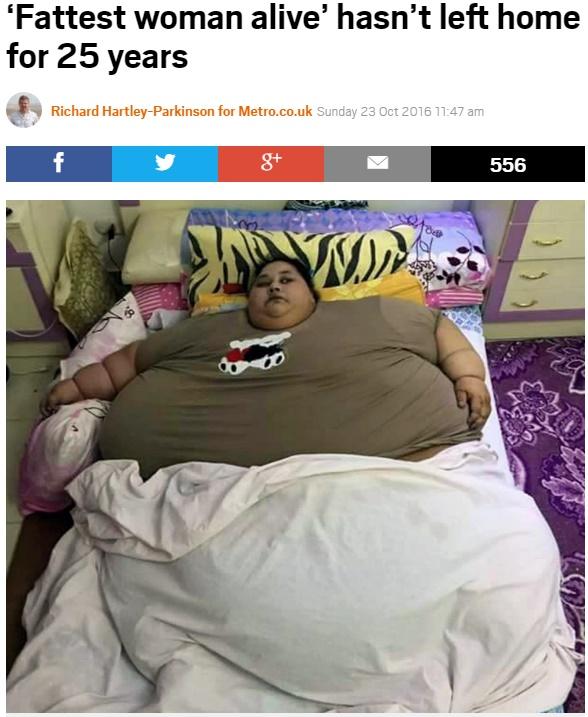 エジプトの超肥満女性が抱える苦悩(出典:http://metro.co.uk)