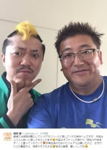 新井浩文と福田監督(出典:https://twitter.com/fukuda_u1)