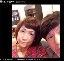 """【エンタがビタミン♪】ヒロミ、妻・松本伊代の""""オン眉""""ヘアに変身した姿を笑う"""