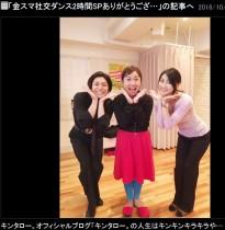"""【エンタがビタミン♪】キンタロー。&ロペスを日本代表にした """"イケメンと美女""""ダンサーがすごかった!"""
