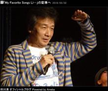 【エンタがビタミン♪】中居正広に前川清、梅沢富美男も熱唱 ブルーハーツ『TRAIN-TRAIN』に「凄かったですね」