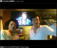 【エンタがビタミン♪】紘毅『UTAGE!』で父・前川清と共演 「僕なんかが出れる番組じゃない。前川さんと中居さんのおかげ」