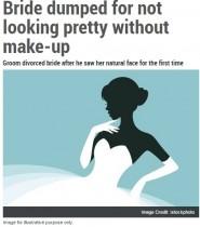 【海外発!Breaking News】海水浴で初めて妻のスッピンを見た夫 離婚を突きつける(ドバイ)