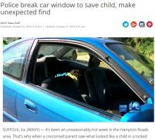 【海外発!Breaking News】「赤ちゃん放置」と勘違い 警察官、車のウィンドウを叩き割るもそこには…!?(米)