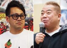 【エンタがビタミン♪】TOKIO城島 『イッテQ』とのコラボで出川哲朗が絶賛「やっぱりリーダーは凄い」