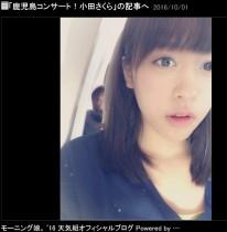 """【エンタがビタミン♪】モー娘。'16小田さくら """"前髪""""イメチェンで「別人のよう」"""