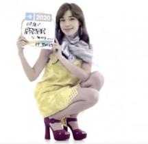 【エンタがビタミン♪】仲里依紗「健康でPEACEな毎日を」Tokyo2020の笑顔ショット