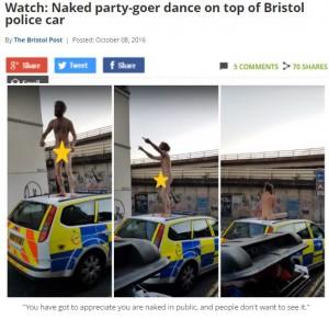 """【海外発!Breaking News】車上で全裸ダンス 誰にも相手にされず逮捕された""""イタすぎる男""""(英)"""