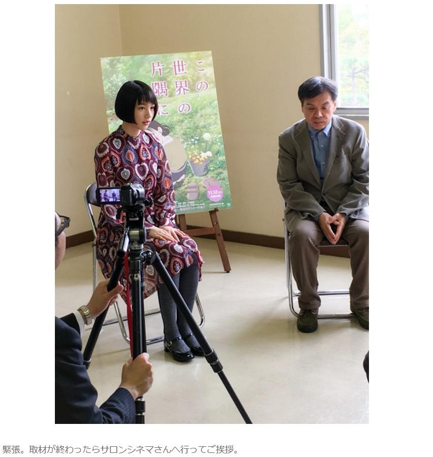 取材を受けるのんと片渕監督(出典:http://lineblog.me/non_official)