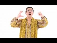 【エンタがビタミン♪】ピコ太郎が古坂大魔王の番組にゲスト出演決定! 『PPAP』生披露