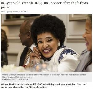 【海外発!Breaking News】マンデラ元夫人、80歳の誕生日にお祝い金を盗まれる(南ア)