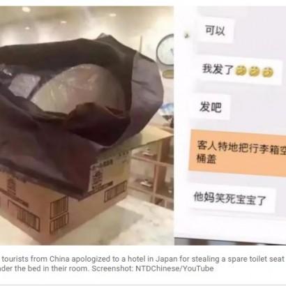 【海外発!Breaking News】中国人観光客 愛知県のホテルからトイレ便座を持ち去る