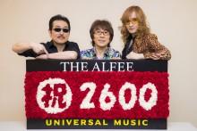 【エンタがビタミン♪】THE ALFEE、国内バンドで最多、コンサート2600本達成「舞台の上の僕らが真のTHE ALFEEです」<記念ライブレポ>