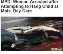 【海外発!Breaking News】1歳児吊るした託児所経営者の女、車で人を次々とはね逃走の末、自殺未遂(米)