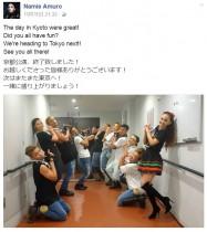 """【エンタがビタミン♪】安室奈美恵が""""舘ひろし""""ポーズ 平野ノラ「おったまげーーー!」"""