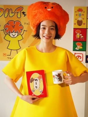 【エンタがビタミン♪】のん、能年玲奈からの改名に「どっちもどっち」「2画はシンプルで面白い」