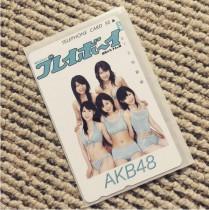 """【エンタがビタミン♪】秋元才加が発見""""AKB48のテレカ"""" いろんな意味でお宝感"""