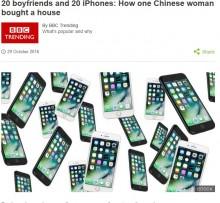 【海外発!Breaking News】恋人20人からiPhone 7をもらった女性 売ったお金で家を購入(中国)