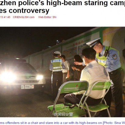 【海外発!Breaking News】夜間のハイビームがご法度な中国 見つかればこんな罰も!