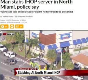 【海外発!Breaking News】「毒を盛られた」男がウェイターを刺す 人気ファミレスIHOPで(米)