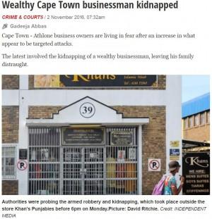 【海外発!Breaking News】凶悪事件増加の一途辿る南ア 洋装店オーナーが白昼堂々誘拐