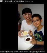 【エンタがビタミン♪】ジャガー横田、超英才教育息子をインターから日本の小学校へ 「色々な事が大変でした」