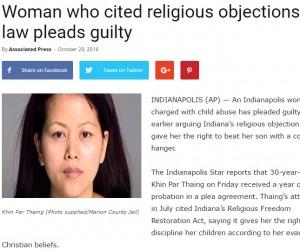 【海外発!Breaking News】「宗教的理由」 子への虐待を正当化する母(米)