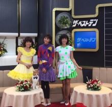 【エンタがビタミン♪】桐谷美玲と並ぶ80年代アイドルに反響 「伊代ちゃん優ちゃん、恐るべし若さ」
